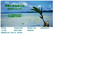 kwuntung.net screenshot