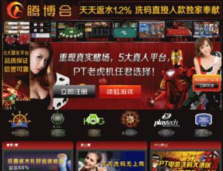 kx371.com screenshot