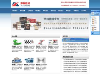 kxcom.net screenshot