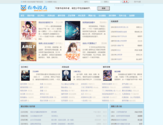 kxs7.com screenshot