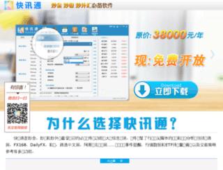 kxt.txhuangjin.com screenshot