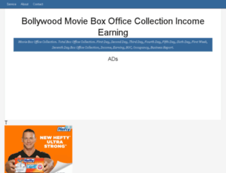 kyaakoolhainhum3boxofficecollection.com screenshot