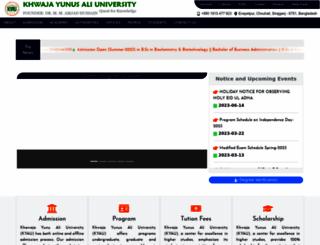 kyau.edu.bd screenshot