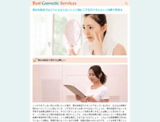 kybeleconsulting.com screenshot