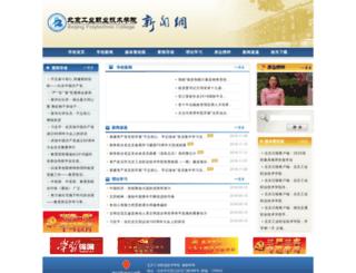 kyc.bgy.org.cn screenshot