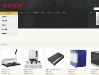 kyeawsq.com screenshot