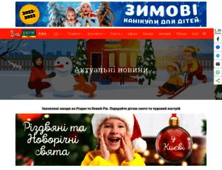 kyiv.dityvmisti.com.ua screenshot