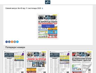kyiv.ria.ua screenshot