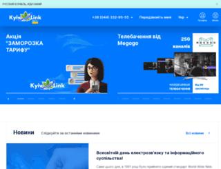 kyivlink.com screenshot