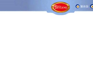 kylene.com.tw screenshot