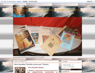 kymothoenota.blogspot.com screenshot