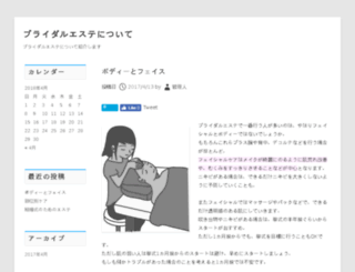 kyn-game.com screenshot