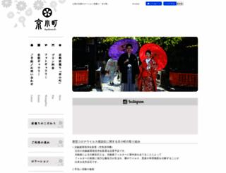kyo-komachi.jp screenshot