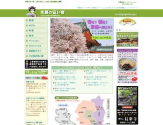 kyo-yado.com screenshot