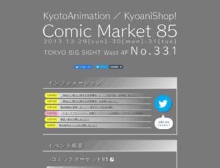 kyoani-c85.tumblr.com screenshot