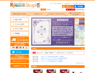 kyoanishop.com screenshot