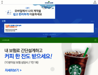 kyobo.co.kr screenshot
