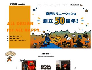 kyoda.co.jp screenshot