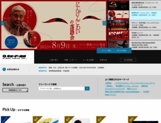 kyodotokyo.com screenshot