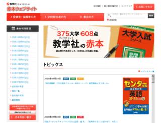 kyogakusha.co.jp screenshot