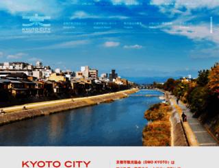kyokanko.or.jp screenshot