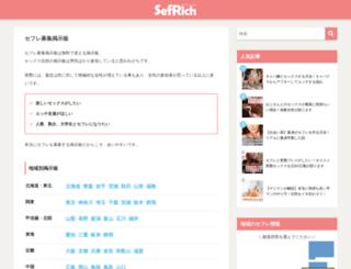kyonfet.com screenshot
