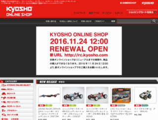 kyoshoshop-online.com screenshot