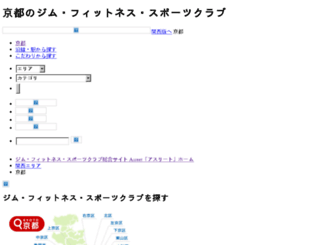 kyospo.net screenshot