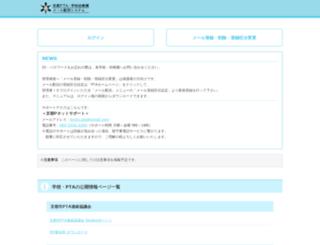 kyoto-pta.jp screenshot