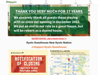 kyoto.j-hoppers.com screenshot