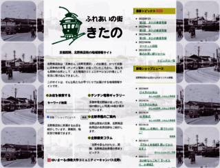 kyotokitano.com screenshot