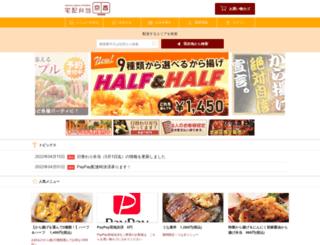 kyouka.net screenshot