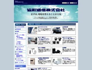kyowa.cc screenshot