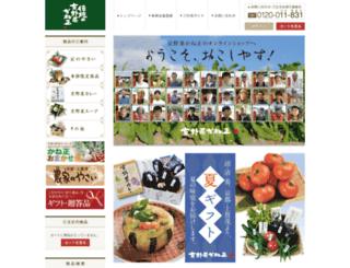 kyoyasai-shop.jp screenshot