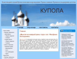 kypola.ru screenshot