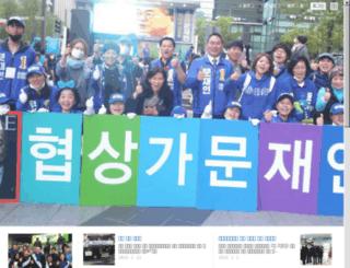 kyseocho.com screenshot