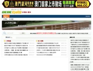 kysyw.com screenshot