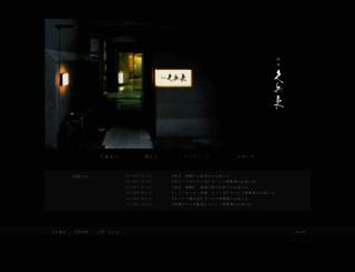 kyubey.jp screenshot