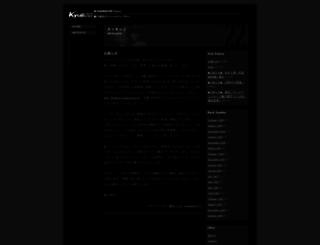 kyuji22.tblog.jp screenshot