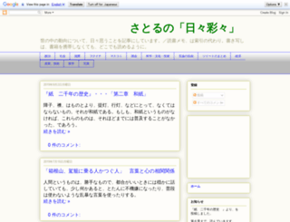 kyuki2013.blogspot.jp screenshot