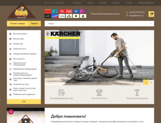 kyzma.ru screenshot