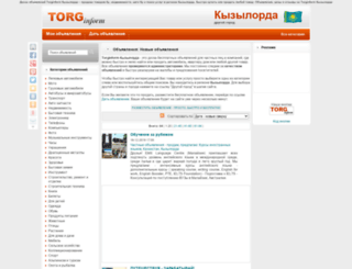 kyzylorda.torginform.kz screenshot