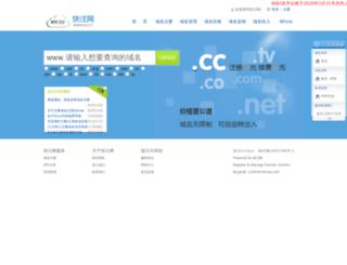 kz.cc screenshot