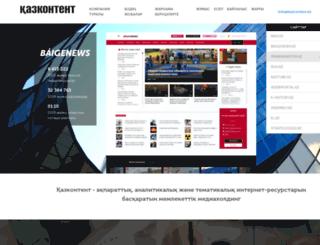kzcontent.kz screenshot