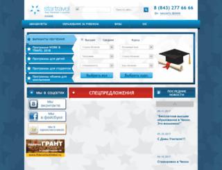 kzn.startravel.ru screenshot