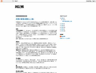 kzpn200.blogspot.jp screenshot