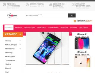 kzset.kz screenshot