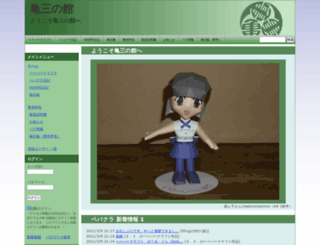 kzy3.jp screenshot