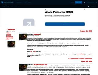 l-a-m-p-a.livejournal.com screenshot
