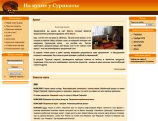 l-cook.ru screenshot